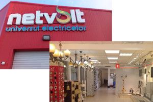depozit-showroom-netvolt